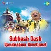 Darubrahma Songs