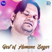 Best Of Humane Sagar Songs