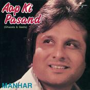 Aap Ki Pasand Songs