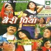 Beari Piya True Love Songs
