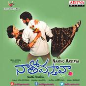 Natho Vastava Songs Download: Natho Vastava MP3 Telugu Songs