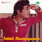Intinti Raamayanam Songs
