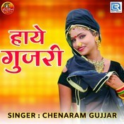 Haaye Gujjari Songs
