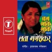 Prem Bhakti Mukti Songs