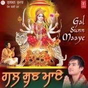Gal Sun Maye Songs