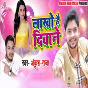 Lakho Hai Deewane Song Download Lakho Hai Deewane Mp3 Bhojpuri Song Online Free On Gaana Com