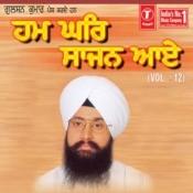 Waheguru Naam Jahaz Hai Song