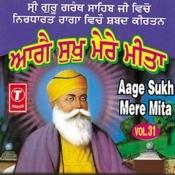 Mitya Andhera Chand Chhadya Song