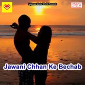 Bhitar Jito Te Bhujyeto Song