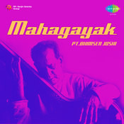 Mahagayak Compilation Songs