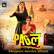 Paglu (Original Motion Picture Soundtrack) Songs