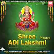 Shree Adi Lakshmi Mantra Song