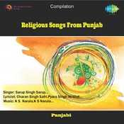 Religious Songs From Punjab Songs