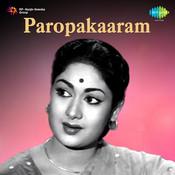 Paropakaaram Songs