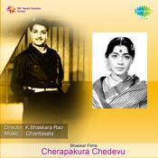 Cheerapakura Chedevu Songs