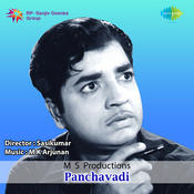 Panchavadi Songs