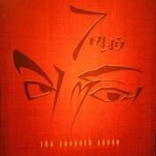 7aam Arivu Songs