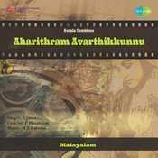 Aharithram Avarthikkunnu Songs