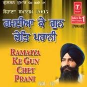 Ramaiya Ke Gun Chet Prani Songs
