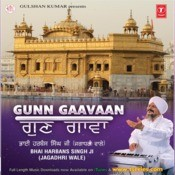 Gun Gaavaan Songs