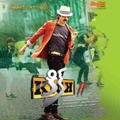 Kick 2 Songs