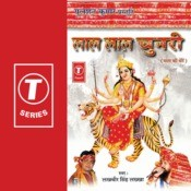 Lal Lal Chunri Songs