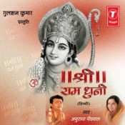 Shri Ram Dhuni Songs