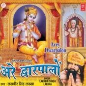 Arey Dwarpalon Songs