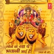 Sone Ke Rath Pe Bhawani Aayi Hai Songs