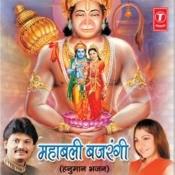 Mahabali Bajrangi Songs