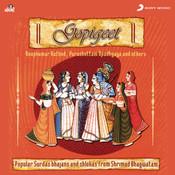 Gopigeet Songs