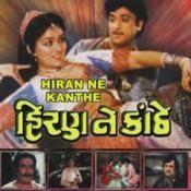 Hiran Ne Kanthe Songs
