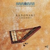 The Greek Folk Instruments: Canonaki Songs