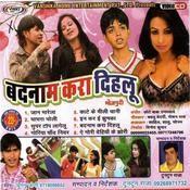 Badnaam Kara Dehulu  Songs
