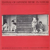 Festival Of Japanese Music In Hawaii, Vol.1 Songs