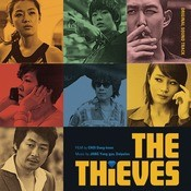 The Thieves O.S.T Songs