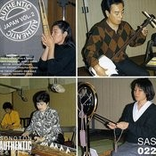 Authentic Japan, Vol.2: Descriptive Moods & Gagaku Songs