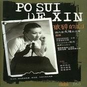 Po Sui De Xin (Broken Heart) Songs