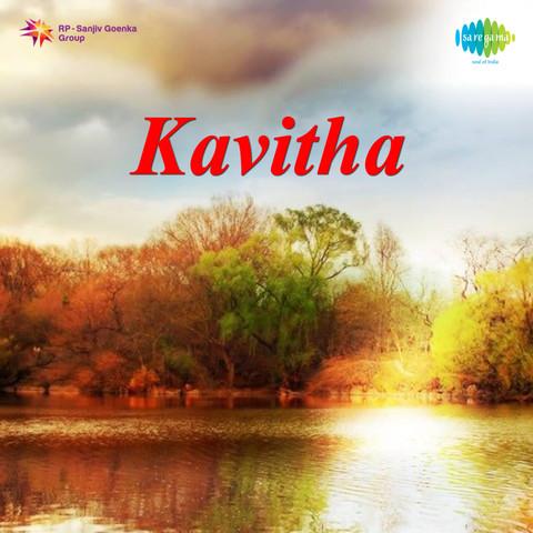 Kavitha Songs Download Kavitha Mp3 Telugu Songs Online
