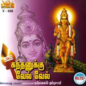 Kanthanukku Vel Vel - Pushpavanam Kuppuswamy Songs