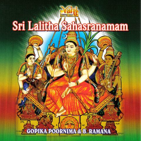 Latest Lalitha Sahasranamalu - Lalitha Sahasranamam Full ...
