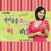 Win No, Hyun-Jeong Song