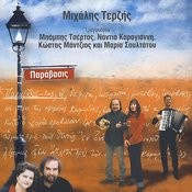 Paravasis Songs