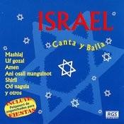 Israel Canta Y Baila Songs