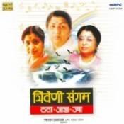 Lata Asha Usha Triveni Sangam Songs