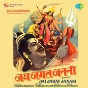 Jai Jagat Janani Songs