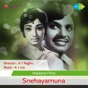 Snehayamuna Songs
