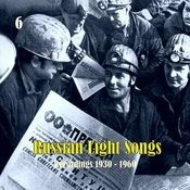 Russian Light Songs, Vol. 6: Recordings 1930 - 1960 Songs