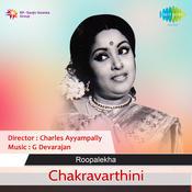 Chakravarthini Songs