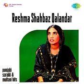 Reshma Shabaz Qalander Punjabi Songs
